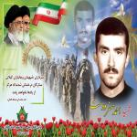 http://up.poshtiri.ir/view/1251423/احمد-صفر-دوست.jpg