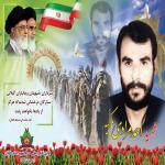 http://up.poshtiri.ir/view/1251424/احمد-مرادی.jpg
