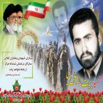 http://up.poshtiri.ir/view/1251427/بیت-اله-علی-نیا.jpg
