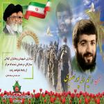 http://up.poshtiri.ir/view/1251428/رحیم-اله-پورنصیری.jpg