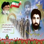 http://up.poshtiri.ir/view/1251431/غلامرضا-شب-زنده-دار.jpg