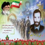 http://up.poshtiri.ir/view/1251432/محمد-رضا-روان-پاک.jpg