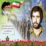 http://up.poshtiri.ir/view/1251433/ناصر-چراغی.jpg