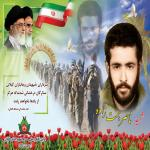 http://up.poshtiri.ir/view/1251434/ناصر-همت-زاده.jpg