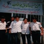 http://up.poshtiri.ir/view/1394850/584740094.jpg