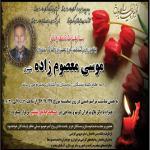 http://up.poshtiri.ir/view/2611100/0db3629f-337f-4efe-b83d-0855c9336d66.jpg
