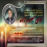 http://up.poshtiri.ir/view/2611101/2267342911.jpg