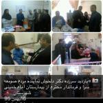 http://up.poshtiri.ir/view/2611105/666415606.jpg