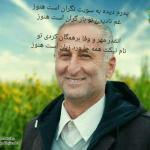 http://up.poshtiri.ir/view/2611106/3501463055.jpg