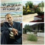 http://up.poshtiri.ir/view/2611110/106326995.jpg