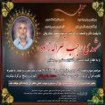 http://up.poshtiri.ir/view/2686598/6307707378.jpg