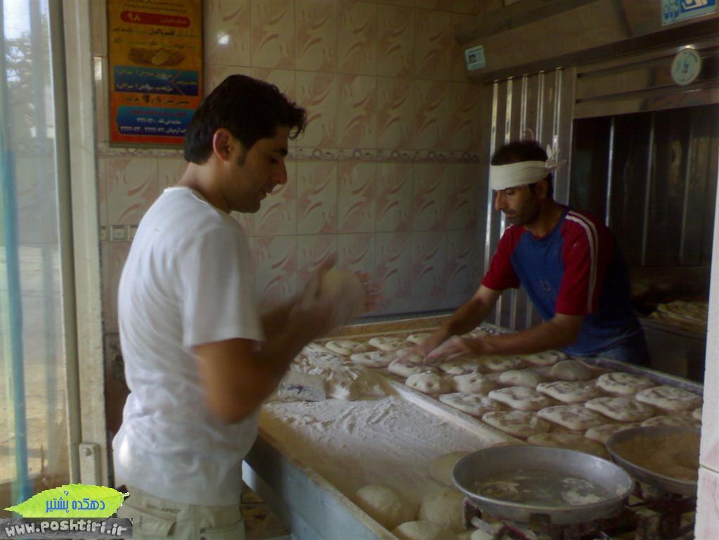http://up.poshtiri.ir/up/poshtir/Pictures/barobach/ برو بچ پشتیری (13) (Medium)406082.jpg
