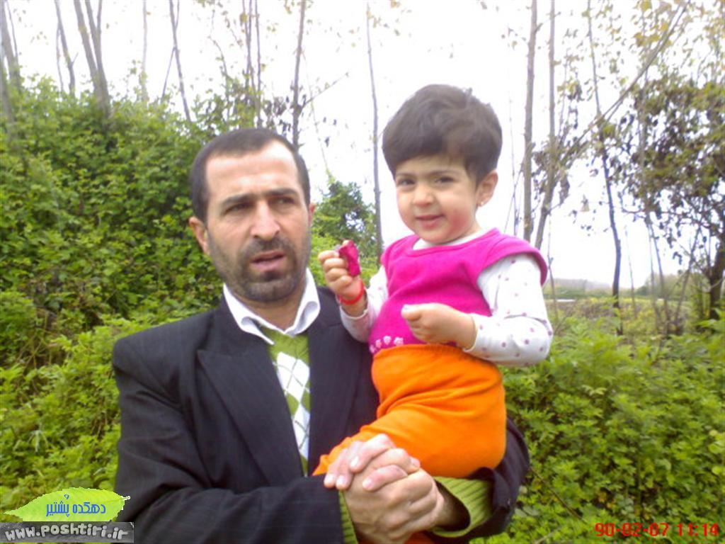 http://up.poshtiri.ir/up/poshtir/Pictures/barobach/ برو بچ پشتیری (6) (Medium)513652.jpg