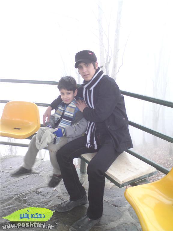 http://up.poshtiri.ir/up/poshtir/Pictures/barobach/عکسهای اهالی روستای پشتیر (14).jpg