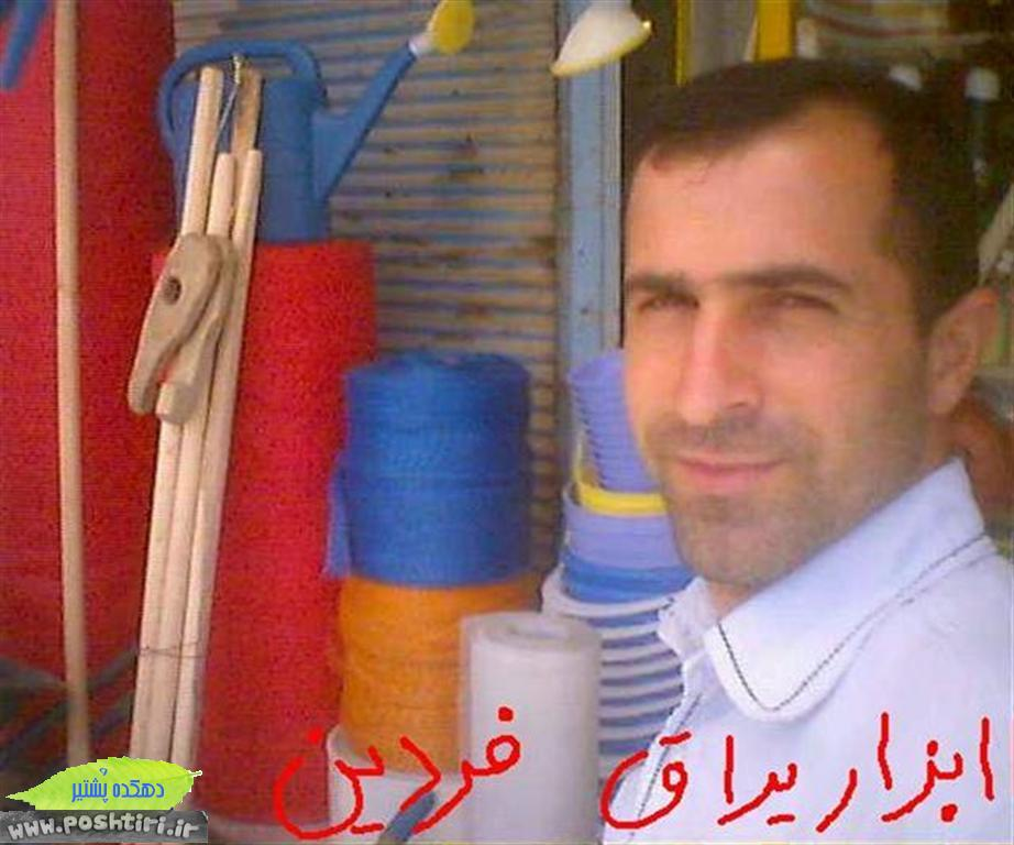 http://up.poshtiri.ir/up/poshtir/Pictures/barobach/عکسهای اهالی روستای پشتیر (21).jpg
