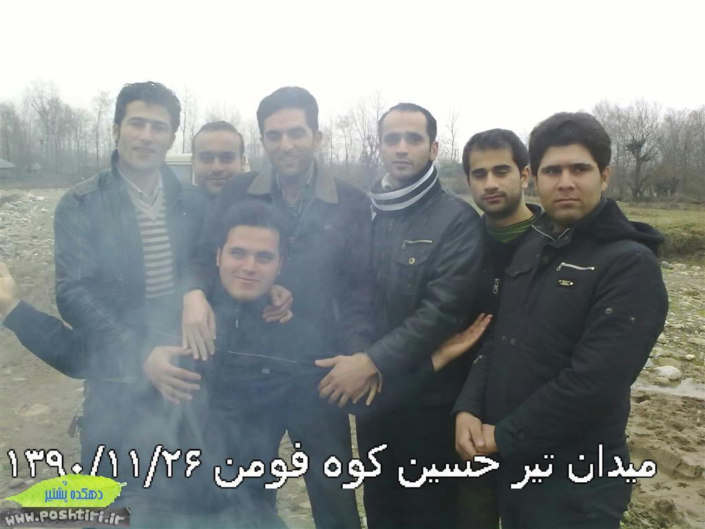 http://up.poshtiri.ir/up/poshtir/Pictures/barobach/www.poshtiri.ir.ax.barobach (29) (Medium).jpg