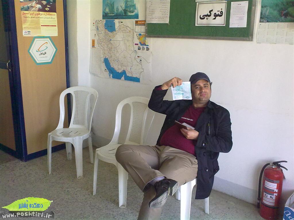 http://up.poshtiri.ir/up/poshtir/Pictures/barobach/www.poshtiri.ir.ax.barobach (40) (Medium).jpg