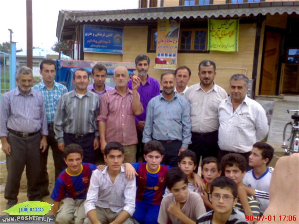 http://up.poshtiri.ir/up/poshtir/Pictures/barobach/www.poshtiri.ir.ax.barobach (46) (Medium).jpg