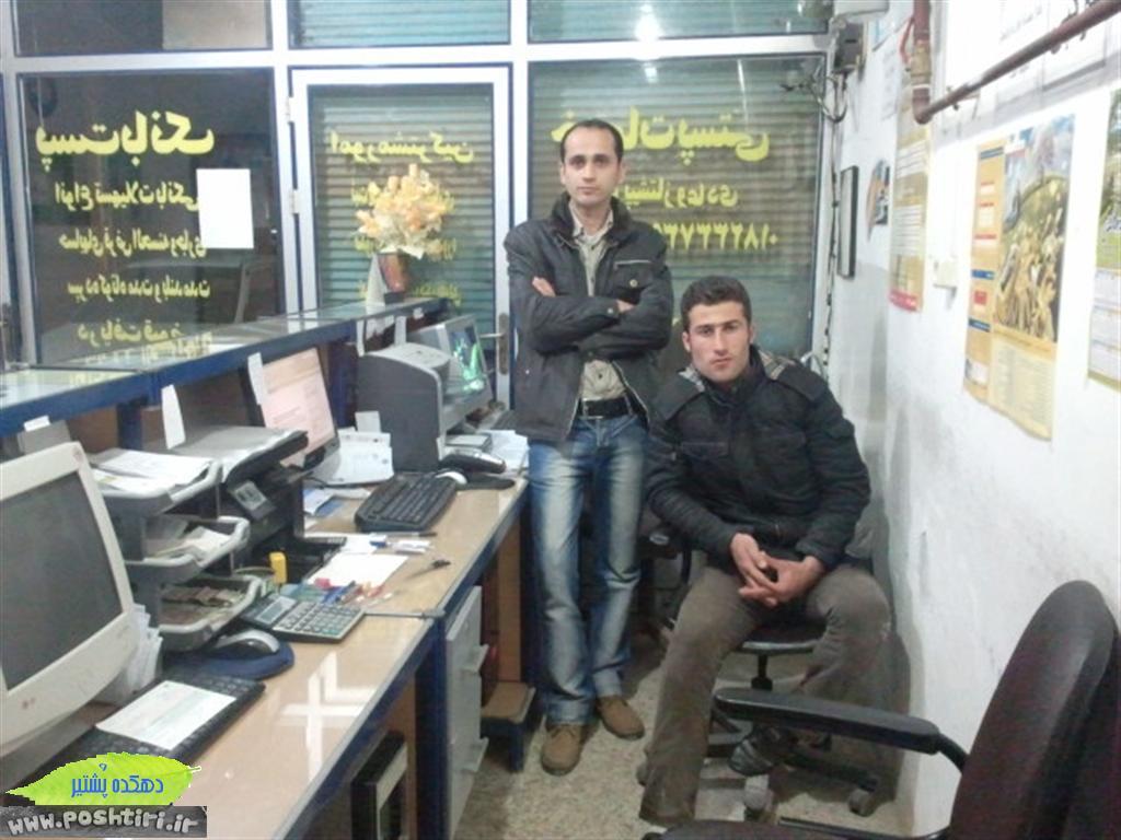 http://up.poshtiri.ir/up/poshtir/Pictures/barobach/www.poshtiri.ir.ax.barobach (64) (Medium).jpg