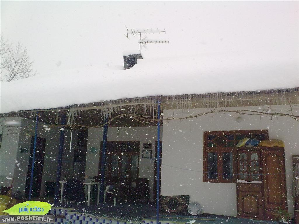 http://up.poshtiri.ir/up/poshtir/Pictures/www.ax.poshtiri.ir (100) (Medium).jpg