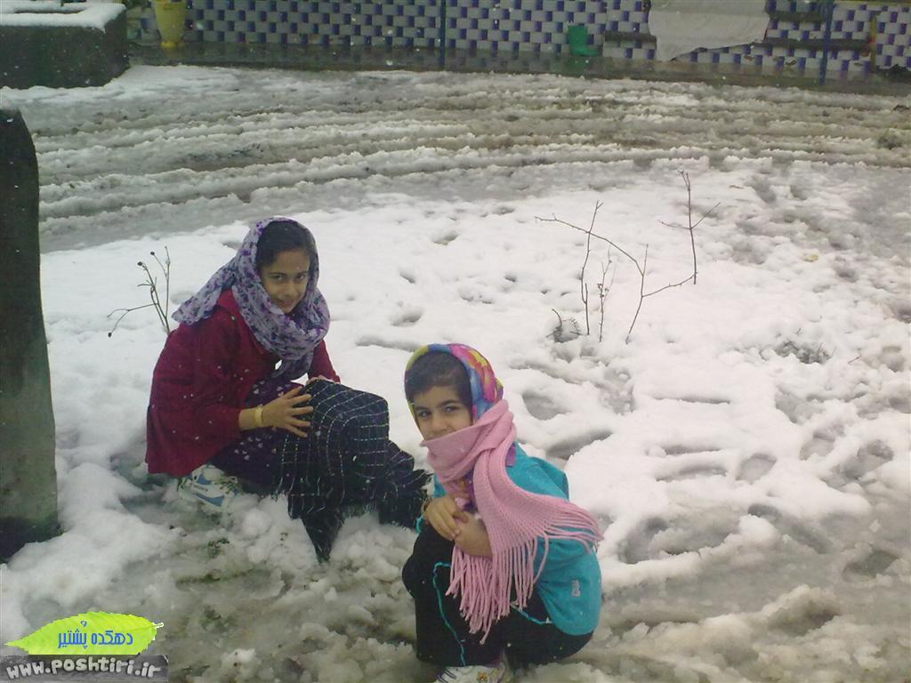http://up.poshtiri.ir/up/poshtir/Pictures/www.ax.poshtiri.ir (19) (Medium).jpg