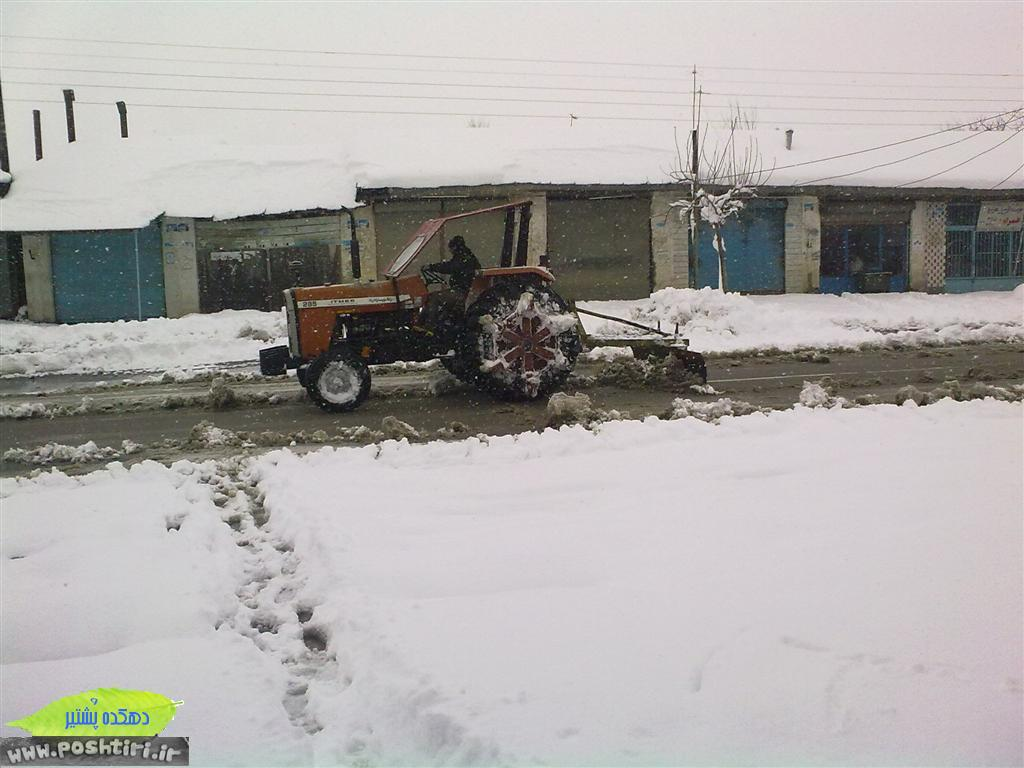 http://up.poshtiri.ir/up/poshtir/Pictures/www.ax.poshtiri.ir (25) (Medium).jpg