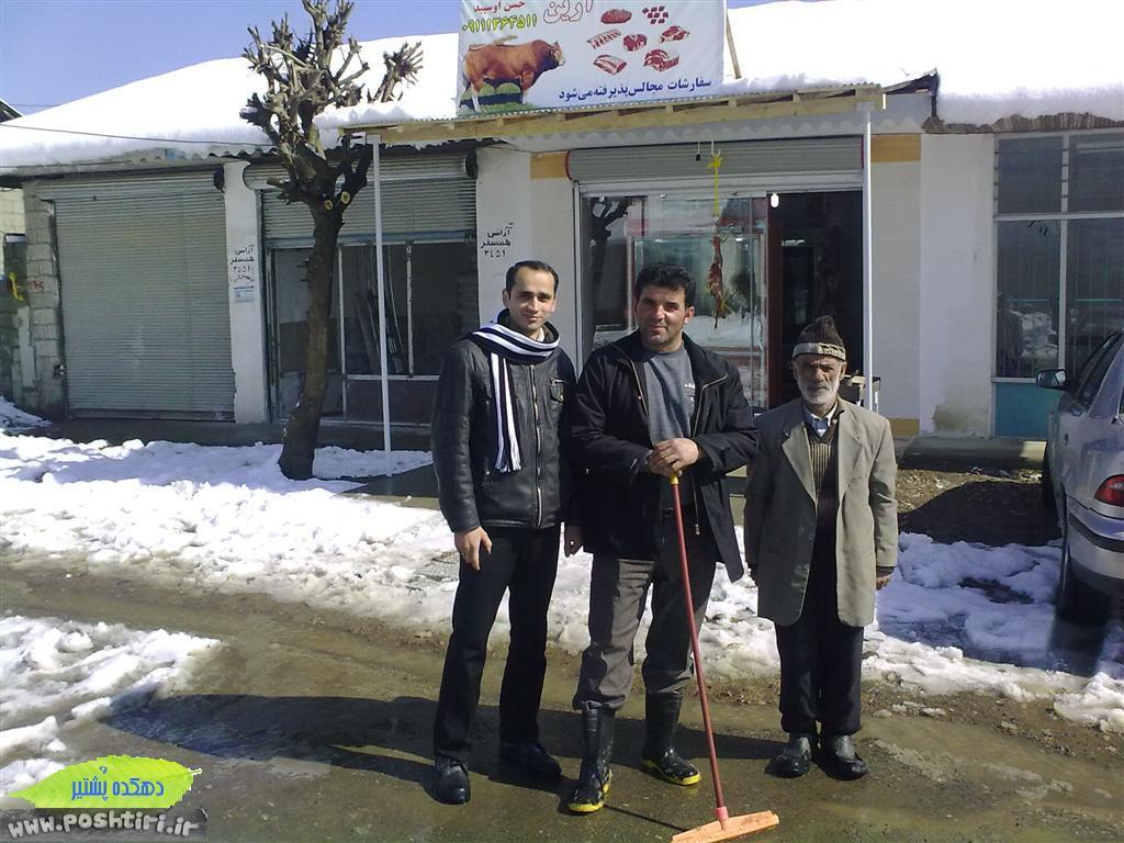 http://up.poshtiri.ir/up/poshtir/Pictures/www.ax.poshtiri.ir (45) (Medium).jpg
