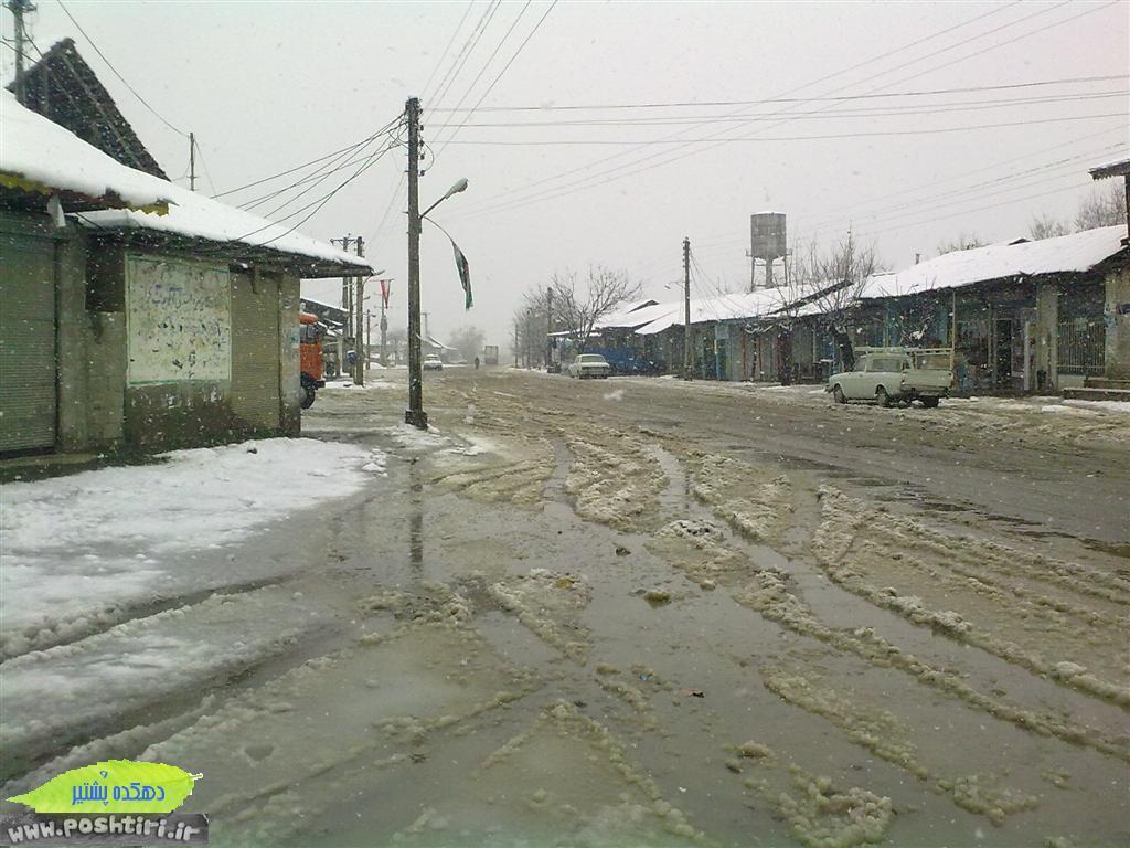 http://up.poshtiri.ir/up/poshtir/Pictures/www.ax.poshtiri.ir (48) (Medium).jpg