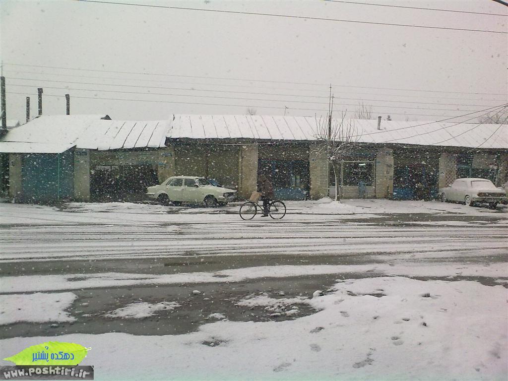 http://up.poshtiri.ir/up/poshtir/Pictures/www.ax.poshtiri.ir (50) (Medium).jpg