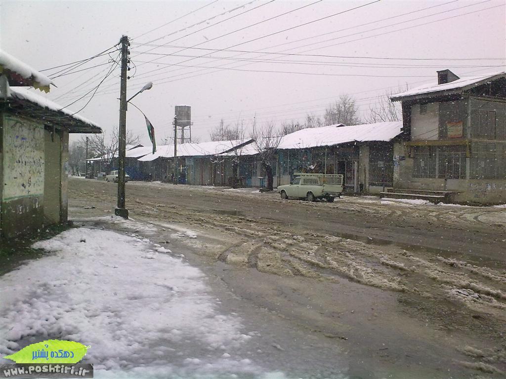 http://up.poshtiri.ir/up/poshtir/Pictures/www.ax.poshtiri.ir (54) (Medium).jpg