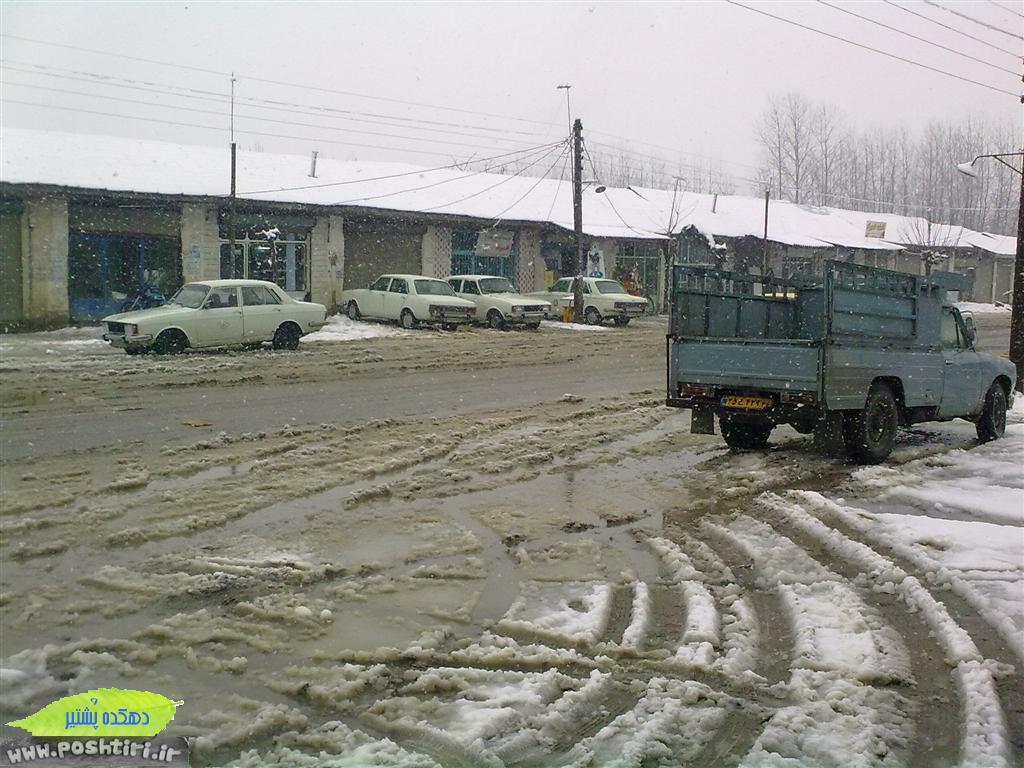 http://up.poshtiri.ir/up/poshtir/Pictures/www.ax.poshtiri.ir (57) (Medium).jpg