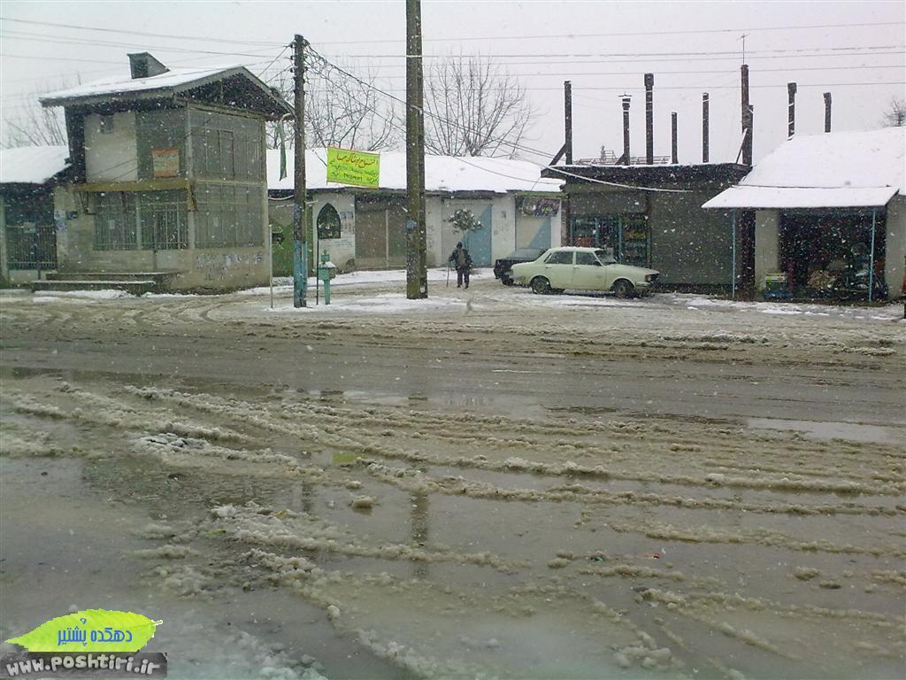 http://up.poshtiri.ir/up/poshtir/Pictures/www.ax.poshtiri.ir (61) (Medium).jpg