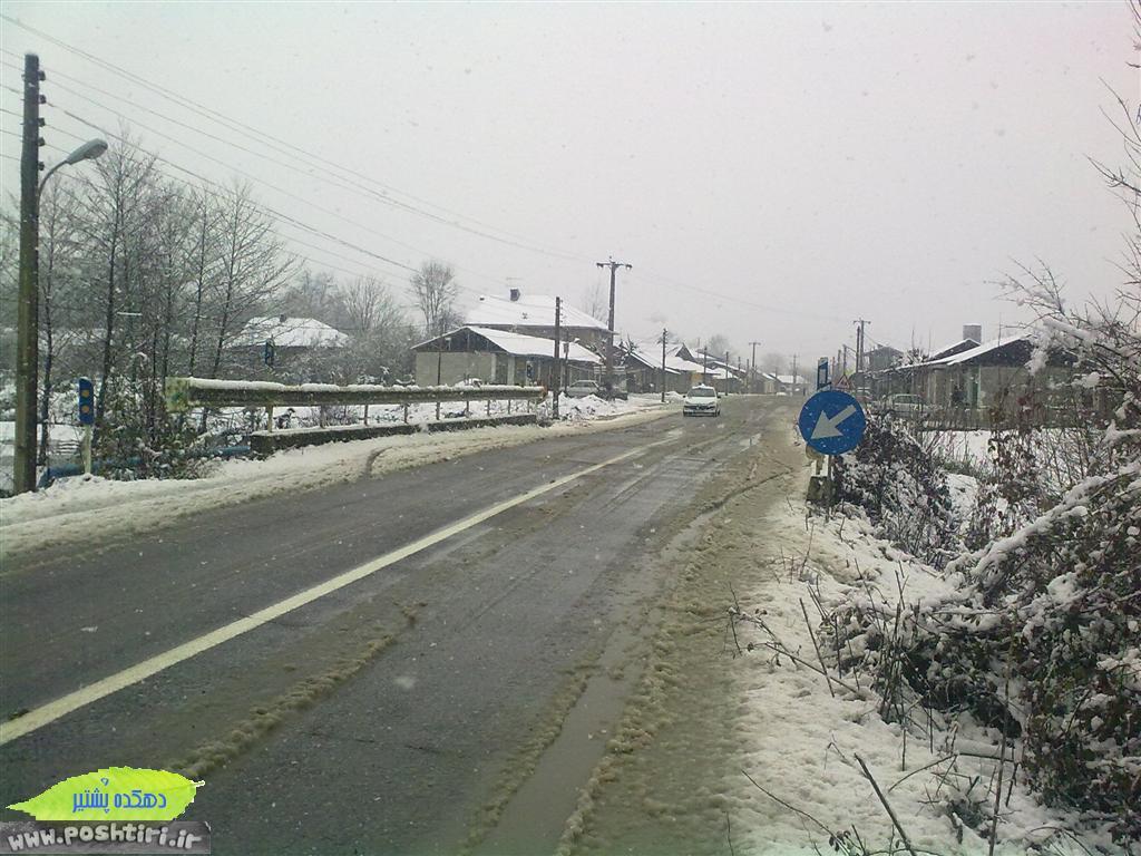 http://up.poshtiri.ir/up/poshtir/Pictures/www.ax.poshtiri.ir (66) (Medium).jpg