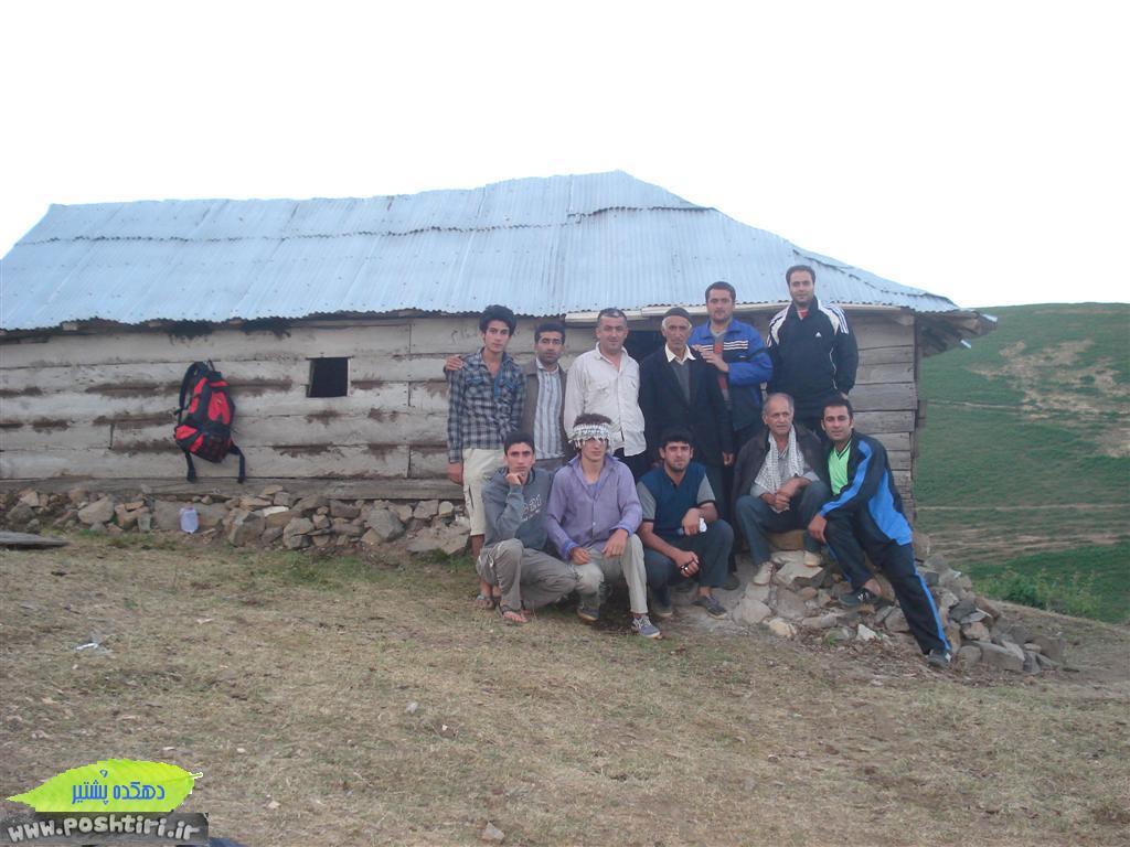 http://up.poshtiri.ir/up/poshtir/Pictures/www.poshtiri.ir.koohnavardaneposhtiri (33) (Medium).jpg