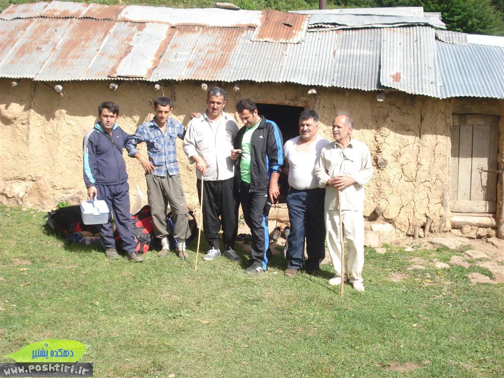 http://up.poshtiri.ir/up/poshtir/Pictures/www.poshtiri.ir.koohnavardaneposhtiri (7) (Medium).jpg
