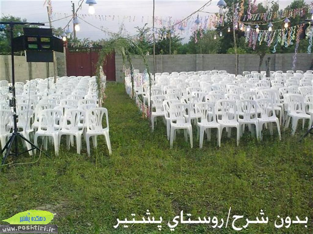http://up.poshtiri.ir/up/poshtir/tabiat/عکسهای طبیعت روستای پشتیر (14).jpg