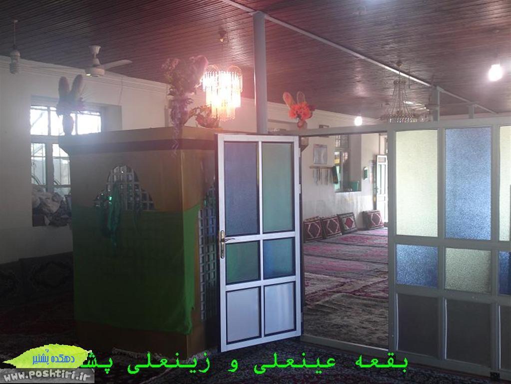 http://up.poshtiri.ir/up/poshtir/tabiat/عکسهای طبیعت روستای پشتیر (25).JPG