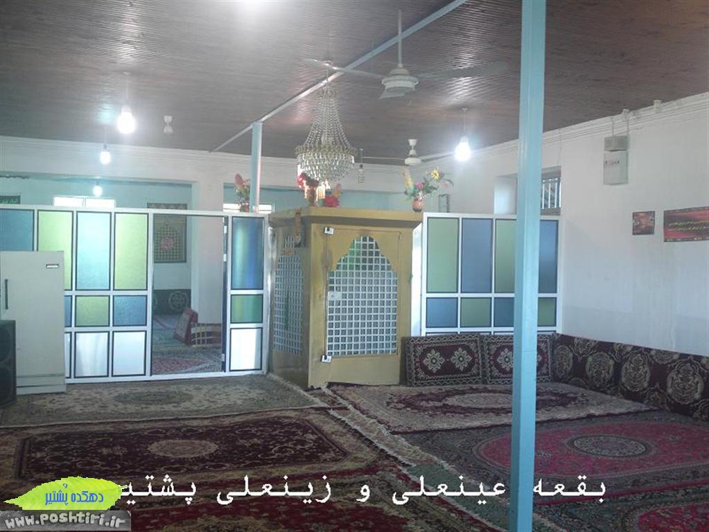 http://up.poshtiri.ir/up/poshtir/tabiat/عکسهای طبیعت روستای پشتیر (26).JPG