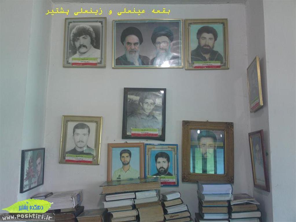http://up.poshtiri.ir/up/poshtir/tabiat/عکسهای طبیعت روستای پشتیر (27).JPG