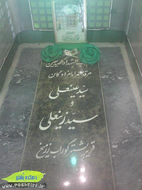 http://up.poshtiri.ir/up/poshtir/tabiat/عکسهای طبیعت روستای پشتیر (28).JPG